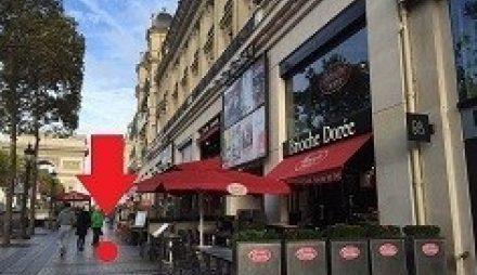 La Brioche Dorée Restaurant